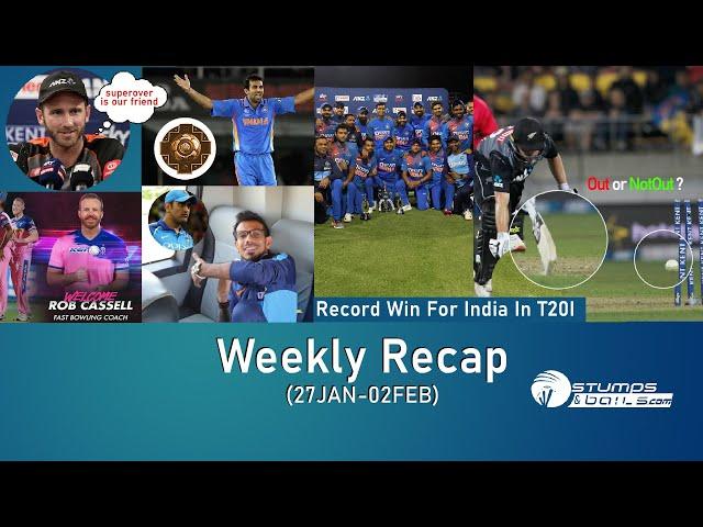Weekly Recap - Super Over Haunts New Zealand | Padma Shri To Zaheer Khan | Record Win For India