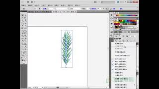 【Illustrator CS5】輕鬆製作椰子樹-樹葉(1/2)