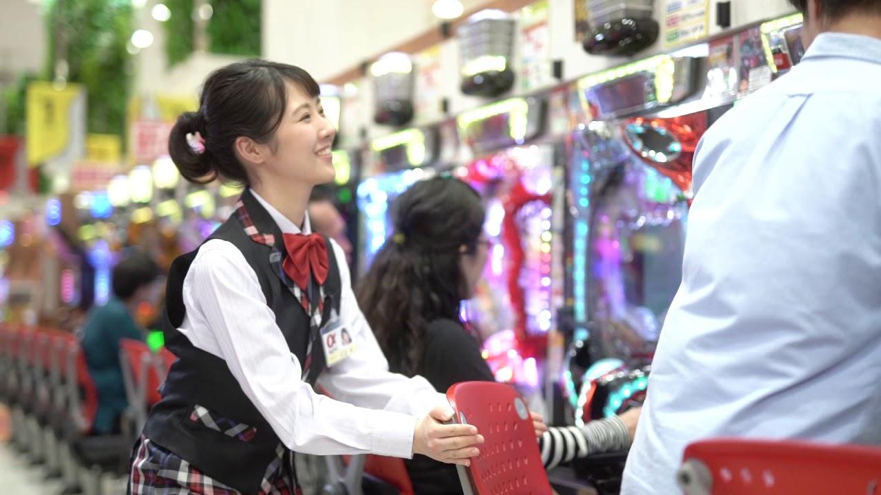 旭川アルファ 2019TVCM 日本のおもてなし篇 30s