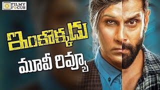 Inkokkadu Movie Review and Rating || Vikram, Nayantara, Nithya Menen – Filmyfocus.com