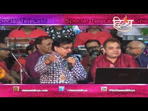 Mata Ki Vishal Chowki - Narinder Chanchal - Faridabad (Haryana) - Channel Divya