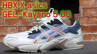 4c5c94b4 hbx asics gel-kayano on feet video, hbx asics gel-kayano on feet ...
