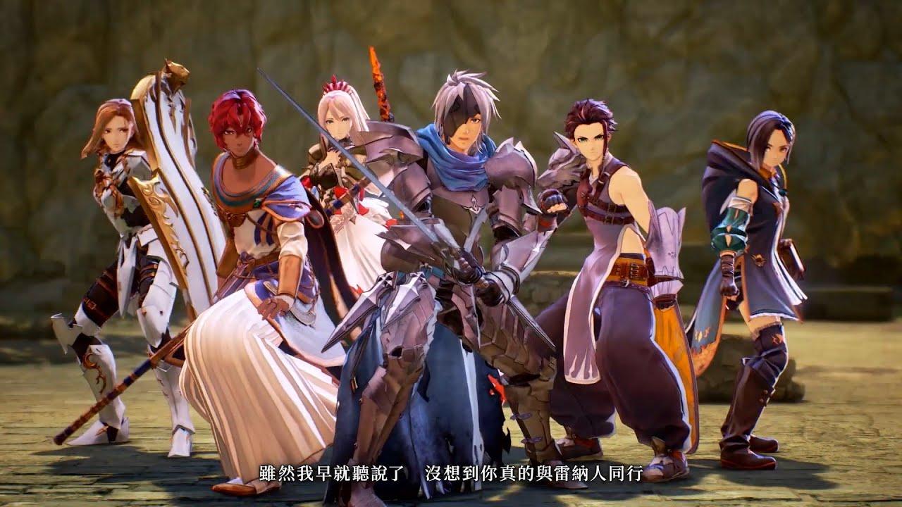 《破曉傳奇》Summer Game Fest 中文預告
