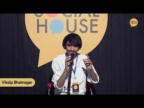 Thoda Theher Jao Na | Vikalp Bhatnagar | The Social House Poetry | Whatashort