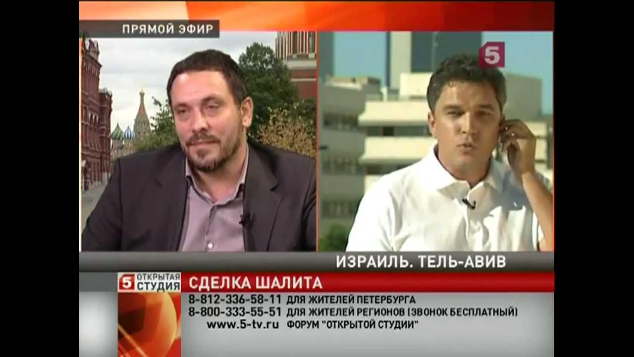 Максим шевченко насрало