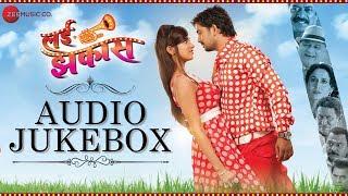 Lai Jhakaas Full Movie Audio Jukebox Mukesh Bhatt Manisha Singh Neesha Parulekar & Bhau Kadam