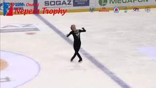 Серге́й Воронов / Sergei VORONOV - Ondrej Nepela Trophy 2018 - Free Skate - September 22, 2018