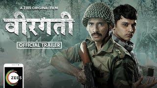 Veergati | Official Trailer | A ZEE5 Original | Nikhil Chavan, Gaurav | Streaming Now On ZEE5