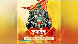 जगदंब | Jagdamb Jagdamb | Nitin Tervankar NMT Remix_ Dj Marathi Songs