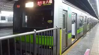 都営新宿線 10-300形10-430F急行「本八幡行き」千歳烏山駅発車