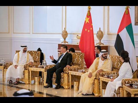 الإمارات: مرحلة جديدة في التعاون مع الصين  - نشر قبل 9 دقيقة