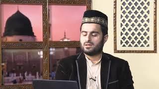 Tajweed-ul-Quran | Class-48