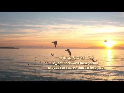 Serendipity - 2Young (eng|rom|han Lyrics)