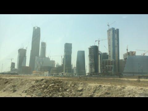 Riyadh | Saudi Arabia vol. II