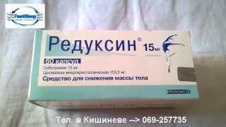 Капсулы для снижения веса, Редуксин-15 (60 капсул) в Кишиневе(, 2015-05-31T15:11:27.000Z)