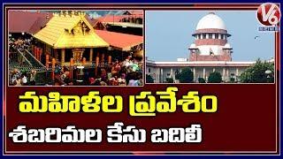 Sabarimala Verdict : Supreme Court Refers To Larger Bench | V6 Telugu News