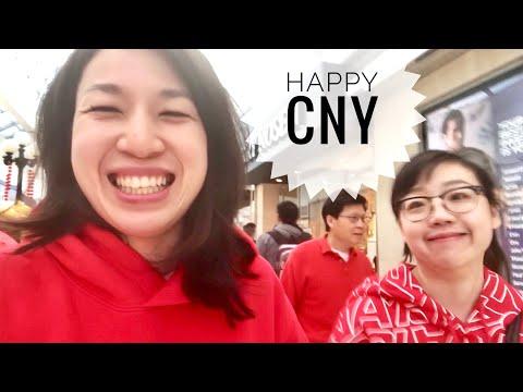 VANCOUVER VLOG | DAY 4 HAPPY CNY