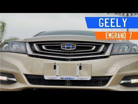 Geely Emgrand 7 2019 | Un baúl descomunal | Review / Reseña Manejando