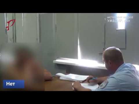 Разгромившего остановку в Рыбинске парня будут судить