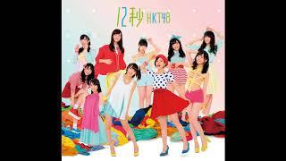 HKT48 Hawaii e Ikou (ハワイヘ行こう) Instrumental