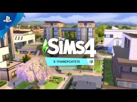 Как обновить Sims 4 пиратку без удаления игры L Университет