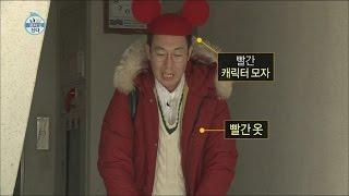 [I Live Alone] 나 혼자 산다 - Kim Young cheol, Put a gift to neig…