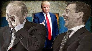 Смотреть видео Кризис В России Президент и Правительство Несёт Личную Ответственность За Кризис онлайн