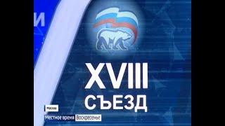 видео Единая Россия официальный сайт Партии      / Новости       / Новоусманские единороссы и представители «Жилконтроля» провели выездной прием граждан
