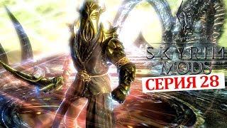 Финальная битва Драконорожденных #28 | The Elder Scrolls V Skyrim Special Edition
