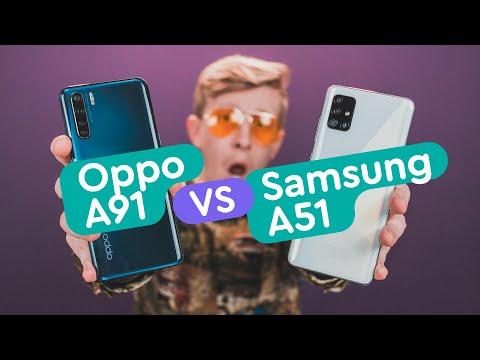 Samsung A51 Vs Oppo A91 - Кто лучше?