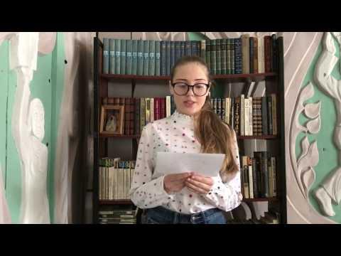Видео Читать книги васильева и
