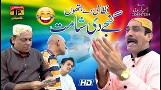 Nizami De Hathon Ganje Di Shamat | Akram Nizami | TP Comedy