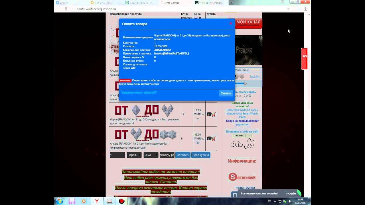 Список Рабочих Socks5 Прокси Под Чекер 4Game Рабочие Прокси Приватные socks5 для SmmokInstaBot