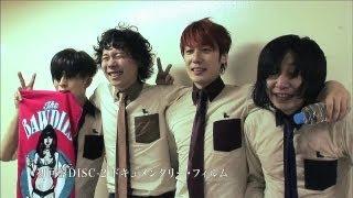 2012年3月14日「LIVE AT BUDOKAN 20111127」発売決定!! DVDの内容をい...