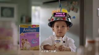 Anmum™ Essential:看看Adam如何像专家般解决问题! thumbnail