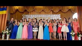 Флешмоб на выпускной! Постановка первого танца, на свадьбу, корпоратив. Эдуард Глёза