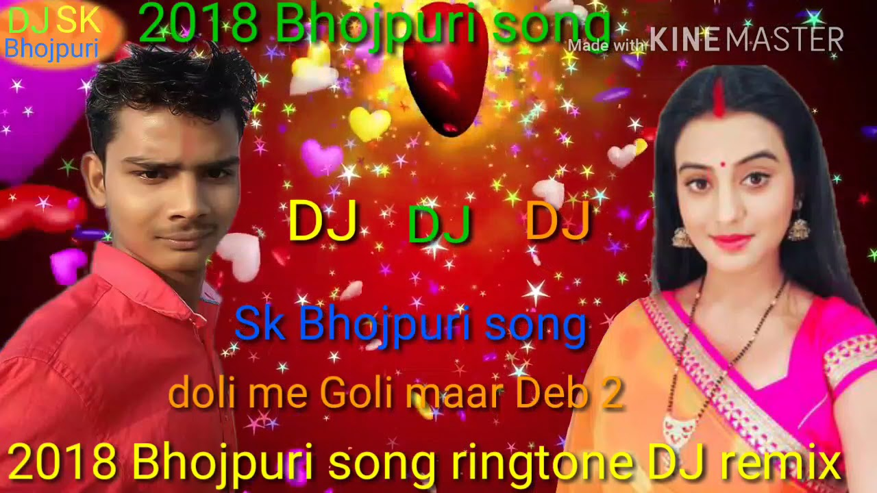 wapking mp3 ringtone 2018 punjabi