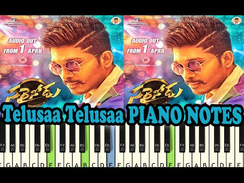 Telusaa (Sarainodu) piano notes - music sheet