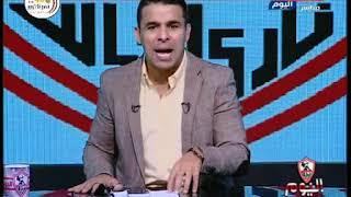 """خالد الغندور يكشف مصير """"القمة"""" وغموض ملعب المباراة والأمن والحكام ..!"""