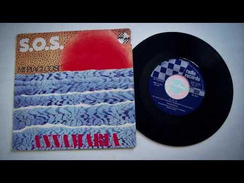 """Annamaria - """"SOS"""" ABBA Italian cover 1976"""