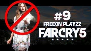 FAR CRY 5 - Потерянный Рай | #9 | Прохождение игры РУССКАЯ ОЗВУЧКА