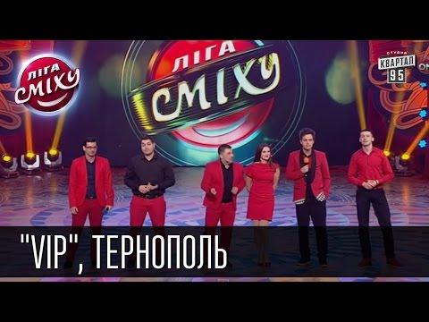 интим знакомства тернополь