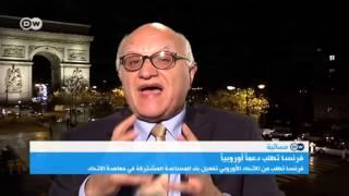 ميشيل أبو نجم: ما يهم باريس هو التفاهم مع موسكو وليس مع النظام السوري