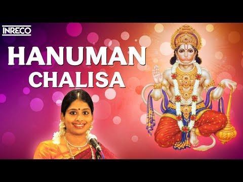 Hanuman Chalisa (Tamil) - Lord of Hanuman;Sri Ramadoothan Album