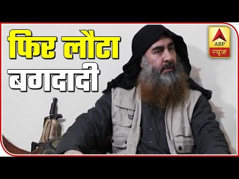 Islamic State Chief