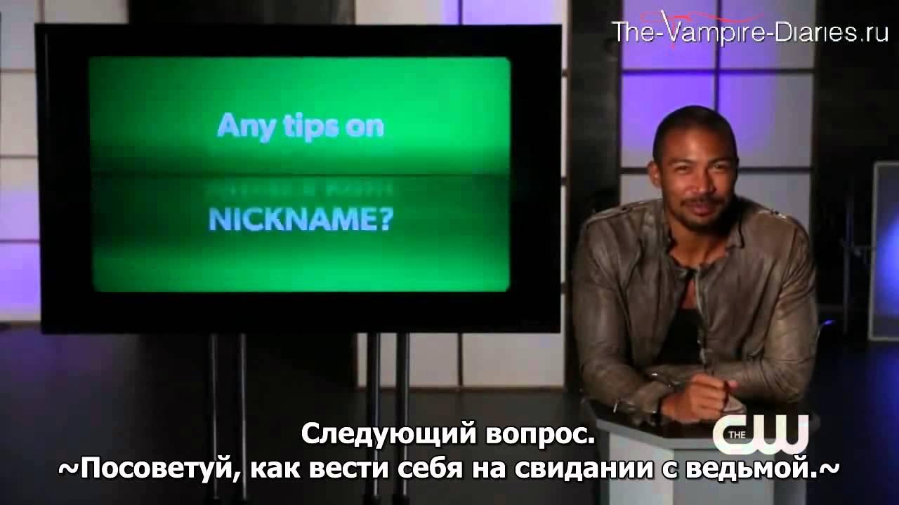 The Originals Cwestionator Charles Michael Davis Russkie Subtitry