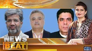 News Beat   Paras Jahanzeb   SAMAA TV   20 July 2018