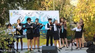 Детская школа искусств организовала концерт в Мелитополе на День освобождения