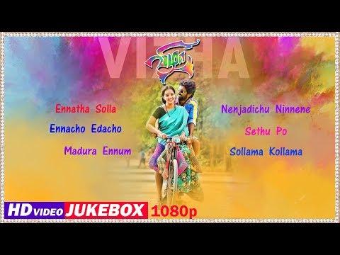 Latest Tamil Hit Songs 2017   Vizha Tamil...