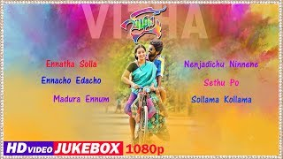 Latest Tamil Hit Songs 2017 | Vizha Tamil Movie Songs | Video Jukebox | Mahendran | Malavika Menon